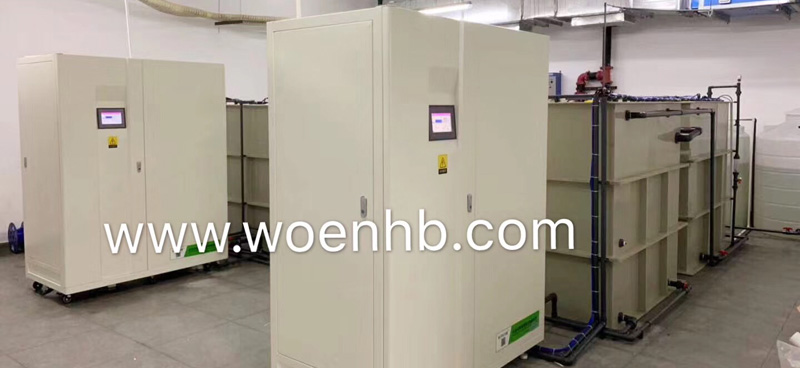 Laboratory wastewater treatment system